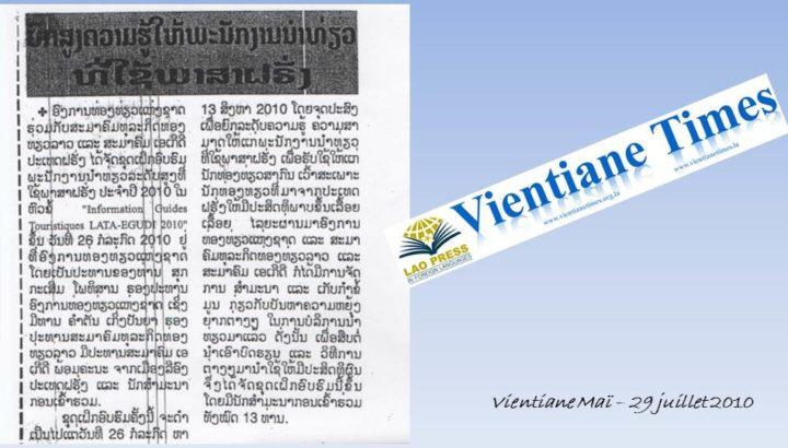 LAOS PAYS TEM Vientiane Maï